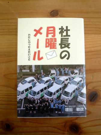 book_detail01.jpg