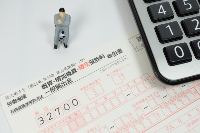 【労務便り】9月から複数事業労働者向けの労災保険給付が始まりましたのイメージ