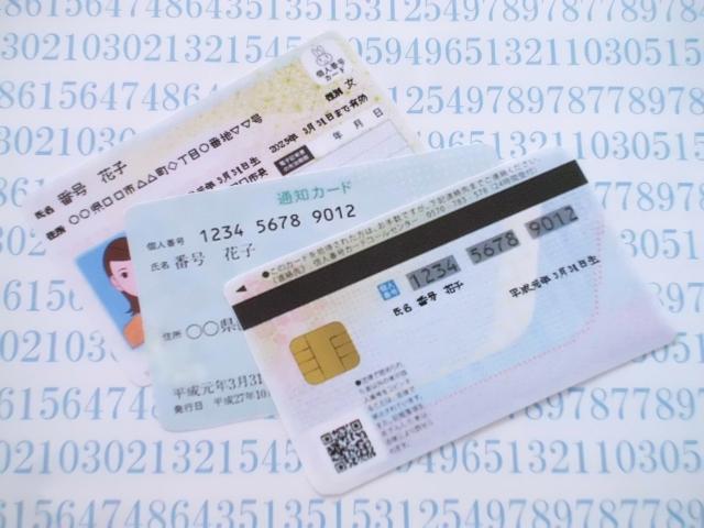 マイナンバーカードの健康保険証利用受付が始まりましたのイメージ