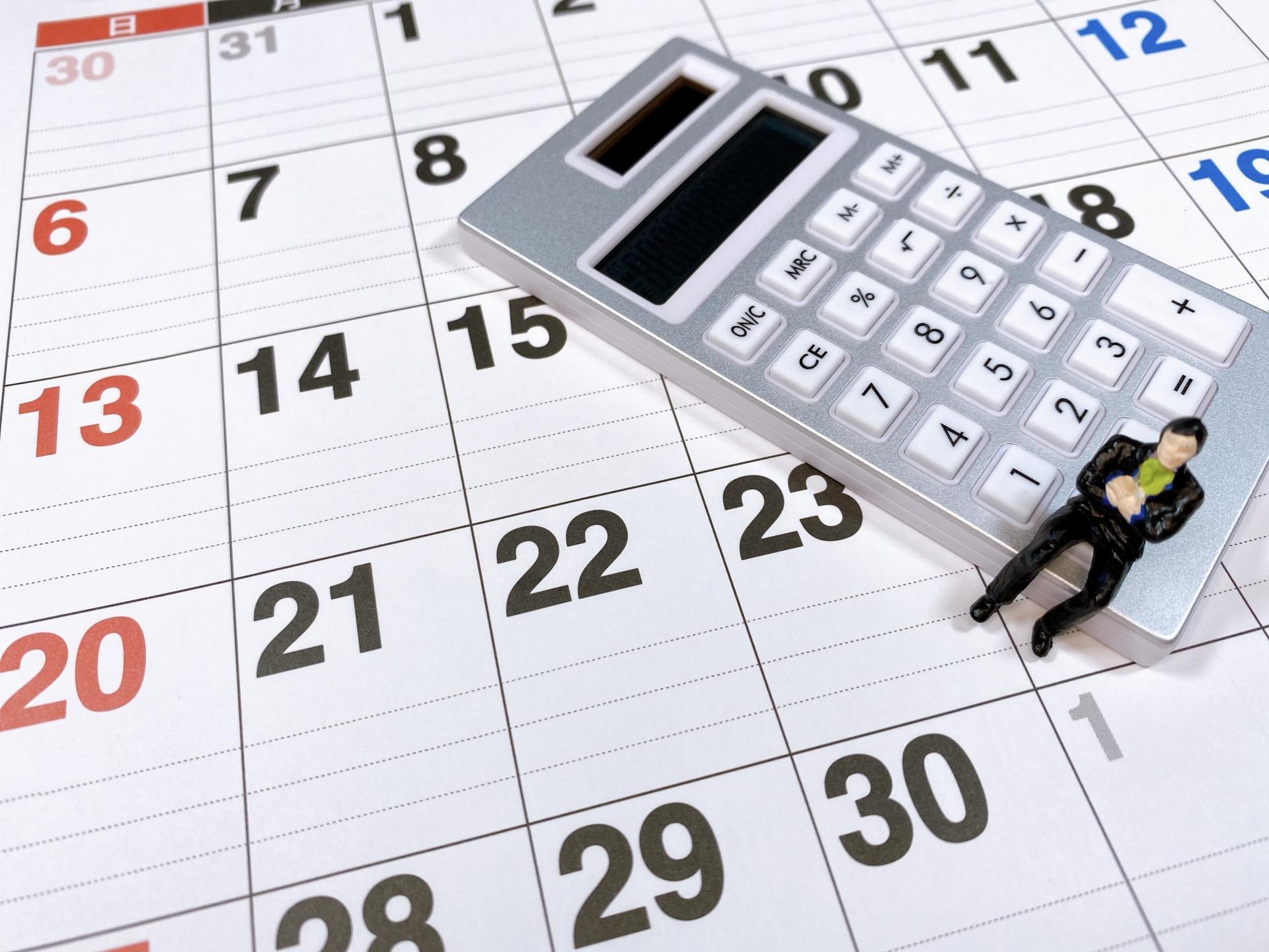 【労務便り】「選択的週休3日制」の導入に向けて議論始まるのイメージ